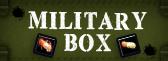 ミリタリーBOXキャンペーン