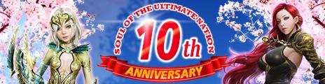 正式サービス10周年記念