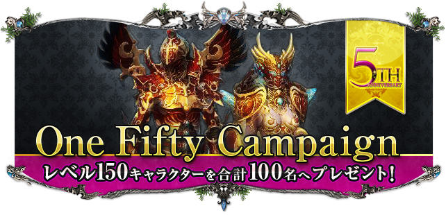 One_Fifty_Campaign