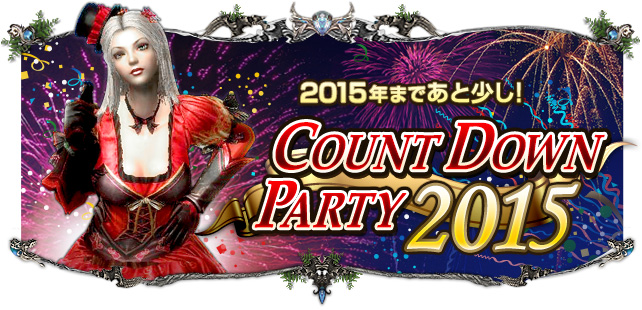 countdownparty2015