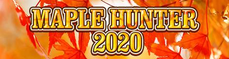 Maple Hunter 2020