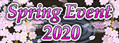 Spring Event 2020
