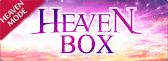 13周年記念_HEAVEN BOX